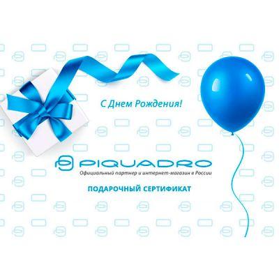 """Поздравительный кардхолдер """"С Днём Рождения!"""" для подарочного сертификата Piquadro"""
